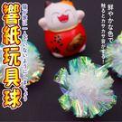 📣此商品48小時內快速出貨🚀》dyy》加大貓咪響紙球玩具(直徑5.5CM)
