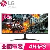 【南紡購物中心】LG 樂金 34GL750-B 34吋曲面電競螢幕