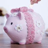 存錢罐 招財豬儲蓄罐可愛日系卡通桌面擺件創意兒童零錢罐 QG1805『優童屋』
