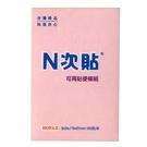 StickN N次貼 單包便條貼/便條紙/便利貼 3x2in 粉紅 76x50mm NO.61110