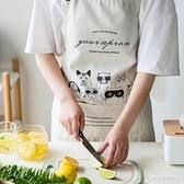 摩登主婦時尚圍腰女家用廚房做飯腰罩防水防油可愛工作服圍裙 時尚芭莎