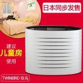空氣凈化器  家用清凈機  除塵器 除霧霾甲醛凈化機 igo 艾莎嚴選igo