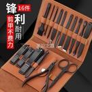 指甲剪套裝指甲鉗美甲套裝家用指甲刀修腳刀挖耳勺去死皮專用工具