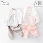 寶寶內衣套裝純棉秋冬新生兒家居服兒童睡衣嬰兒衣服可愛超萌秋裝