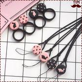 兔子掛繩 粉色 黑色 掛脖 矽膠掛繩 手機掛繩 手機吊飾 特色掛繩