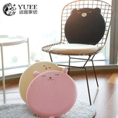 記憶棉圓形坐墊籐椅凳子椅子墊子榻榻米日式可愛卡通飄窗墊 奇思妙想屋