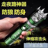 手電筒防身手電筒強光可充電特種兵LED氙氣燈戶外超亮遠射家用照明手 快速出貨