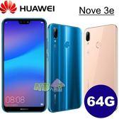 華為 HUAWEI Nova 3e 5.84吋八核心智慧型手機(4G/64G)  ◤限時特賣◢