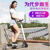 代步機  折疊代步車便攜迷你型代駕兩輪充電式自行電瓶車igo      時尚教主