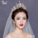 新娘頭飾 新娘結婚頭飾皇冠新款禮服白紗配飾歐美大氣巴洛克王冠發飾女 韓菲兒