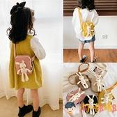 兒童包包可愛兔子女童斜背包時尚幼稚園寶寶背包【淘嘟嘟】