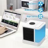 迷你小風扇 冷風機 冷加濕器 冷風扇usb接口 微型便攜式空調 (小型冷風機 無業風扇  升級版