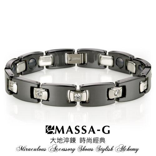 Black  黑白絕配陶瓷手環  MASSA-G  Deco系列