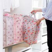 居家家 牛津布被子收納袋棉被防潮整理袋 手提防水裝衣服的大袋子