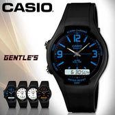 CASIO 卡西歐手錶專賣店  AW-90H-2B 男錶 雙顯錶 橡膠錶帶 黑藍 兩地時間 鬧鈴 防水50米 全自動日曆