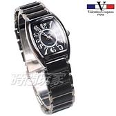 valentino coupeau 范倫鐵諾 酒樽型 數字時刻 不銹鋼陶瓷錶 女錶 防水手錶 V12180黑小