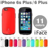 Hamee 自社製品 iFace Sensation 繽紛色彩 iPhone6 Plus 吸震軟框 手機殼 (任選) 41-835029