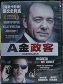 影音專賣店-P13-004-正版DVD*電影【A金政客】-凱文史貝西*葛蘭姆葛林*巴瑞派柏