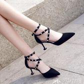 高跟鞋 小清新高跟鞋女鉚釘夏季涼鞋新款溫柔鞋百搭韓版細跟社會女鞋 巴黎衣櫃