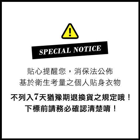 男丁字褲 大尺碼M-XL 網紗情趣透明 排汗速乾透氣-3色【Ann梨花安】