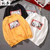 潮牌學生大學Tee情侶印花上衣休閒套頭長袖T恤