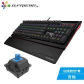 B.FRIEND MK1 多彩發光機械鍵盤 Cherry 青軸 中文