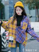 加絨加厚格子襯衫女外套秋冬新款設計感上衣寬鬆拼接磨毛襯衣 焦糖布丁