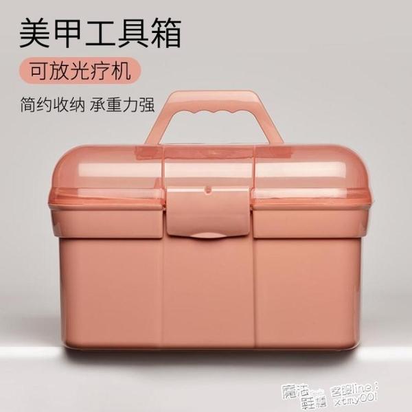 美甲工具箱可放光療機大容量專業多層甲油膠桌面收納盒子專用 618促銷