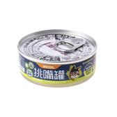 汪喵-挑嘴貓鮮魚主食罐80g 秋刀魚雞肉(小罐)