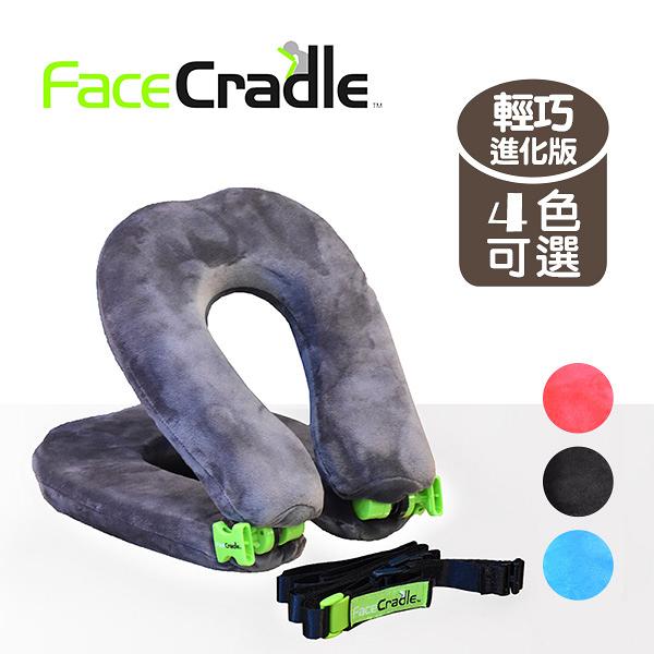【澳洲 FaceCradle】多功能摺疊萬用枕 旅行枕/午睡枕 / 護頸枕 多款可選