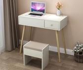 一件8折免運 化妝桌梳妝台小戶型迷你臥室化妝台經濟型歐式簡約現代簡易實木翻蓋桌子xw