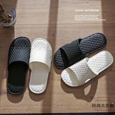 拖鞋室內情侶家居家用防滑軟底洗澡浴室涼拖鞋【時尚大衣櫥】