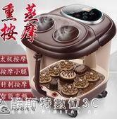 足浴盆全自動按摩 洗腳盆足浴器 泡腳桶電動加熱足療家用深桶 酷斯特數位3c YXS 220V