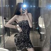 洋裝 名媛氣質連身裙 禮服性感抹胸超仙bling閃閃亮片裙子