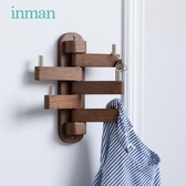 實木衣帽架北歐臥室壁掛實木簡易創意家用客廳玄關旋轉掛衣架