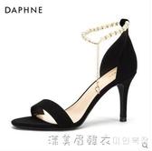 Daphne/達芙妮夏季高跟鞋細跟串珠純色甜美時尚涼鞋女 漾美眉韓衣