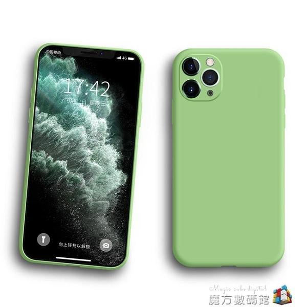 蘋果11手機殼液態硅膠iphone11pro max包攝像頭11promax全包鏡頭i魔方