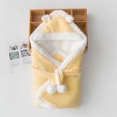 兒童抱被 新生兒寶寶抱被羊羔絨嬰兒包被秋冬季加厚款保暖初生襁褓外出抱毯 果果生活館