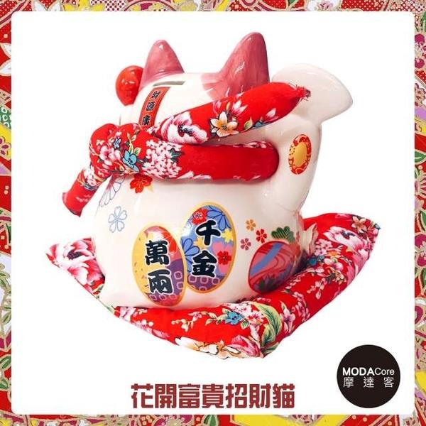 摩達客 農曆新年春節◉開運陶瓷7吋櫻花富貴招財貓/撲滿存錢桶擺飾桌飾(含坐墊)