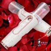 蒸臉器 手持補水儀納米噴霧器便攜充電式蒸臉神器儀加濕冷噴機女 2色