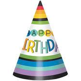 7吋派對帽8入-彩虹生日