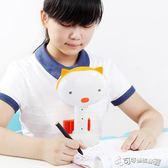坐姿矯正器 益視寶視力保護器兒童小學生糾正寫字姿勢支架下巴托儀坐姿矯正器 Cocoa