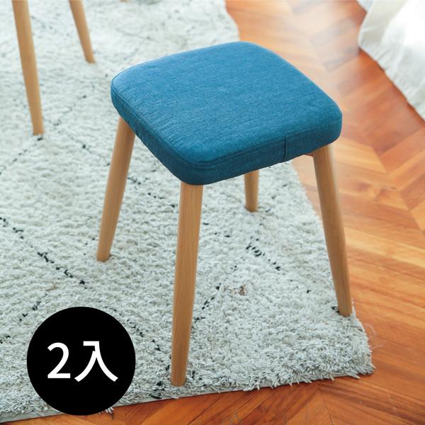吧檯 復古 北歐 吧台椅 餐椅 椅凳【F0041-A】Harmony方型木紋椅凳2入(五色) 完美主義ac