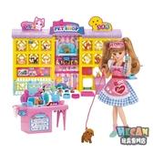 LICCA莉卡娃娃 莉卡寵物美容店豪華組 (TAKARA TOMY) 13949