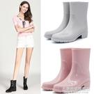 時尚款中筒雨鞋女成人雨靴子女輕便水靴防滑水鞋高跟膠鞋防水套鞋 名購新品