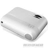 【快出】投影儀投影儀家用高清4K小型便攜式智慧wifi手機無線同屏3D家庭影院1080