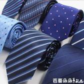 領帶男 領帶男正裝商務寬8cm純深藍紅黑色英倫結婚新郎韓版學生保安條紋 芭蕾朵朵