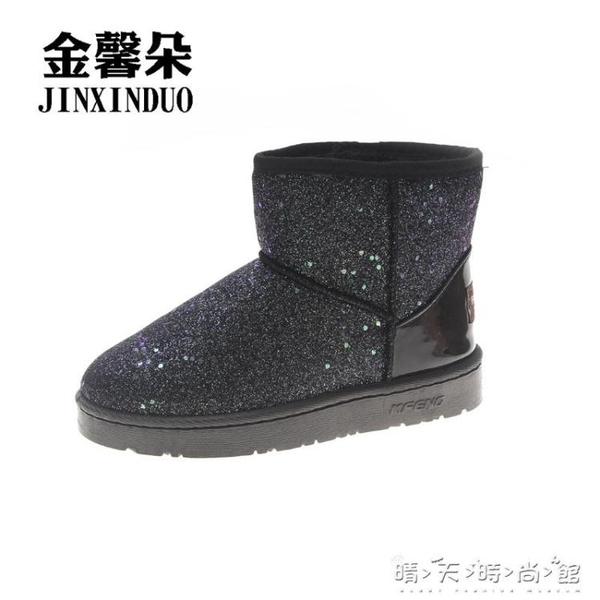冬季新款韓版加絨加厚短筒靴亮片棉鞋平底面包學生女靴雪地靴 晴天時尚館