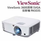 ◆優派 ViewSonic  PA503...