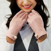 皮手套全館免運女士麂皮冬季正韓甜美可愛學生加厚加絨保暖觸屏分指